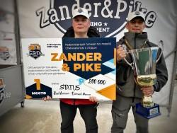 Процедура награждения ZANDER&PIKE 2021